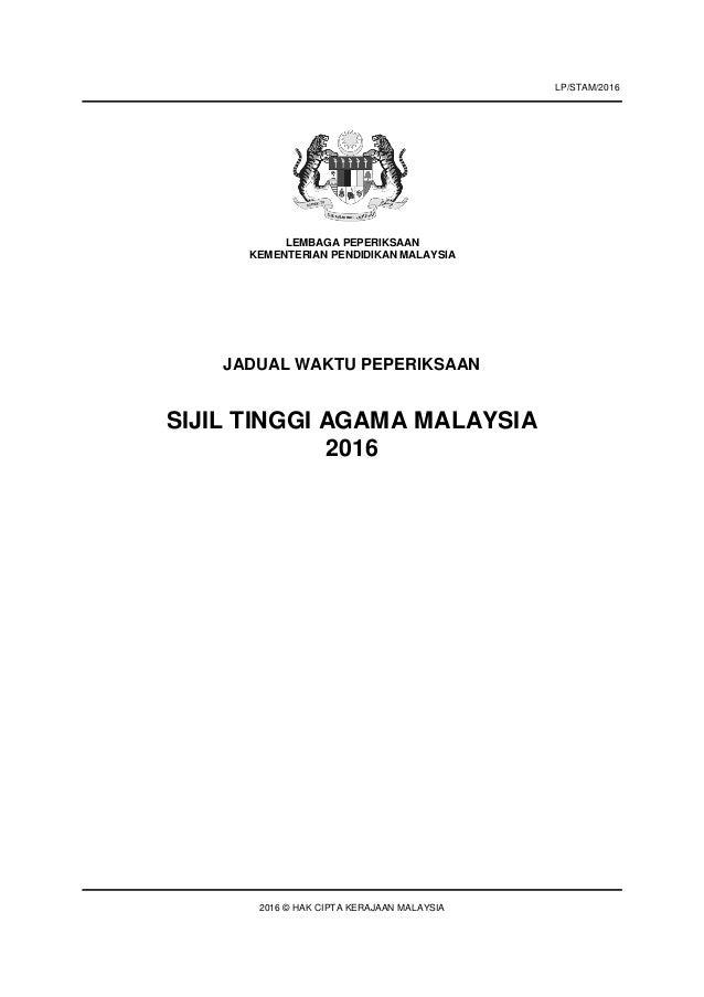 JADUAL WAKTU PEPERIKSAAN SIJIL TINGGI AGAMA MALAYSIA 2016 2016 © HAK CIPTA KERAJAAN MALAYSIA LEMBAGA PEPERIKSAAN KEMENTERI...