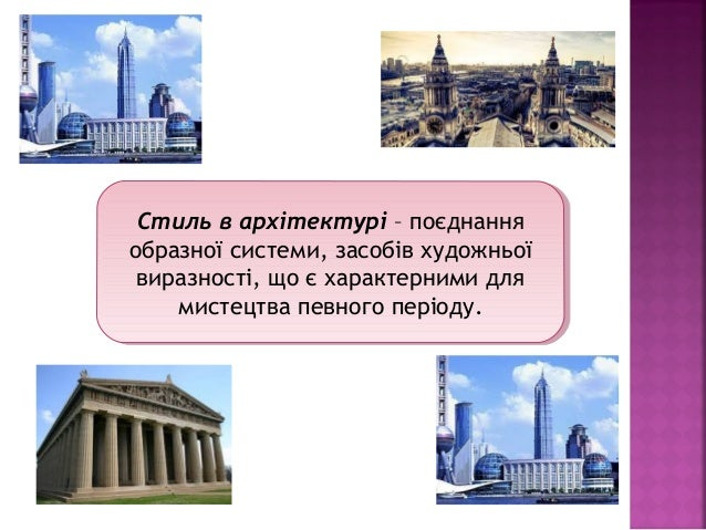 тема 1 Slide 3