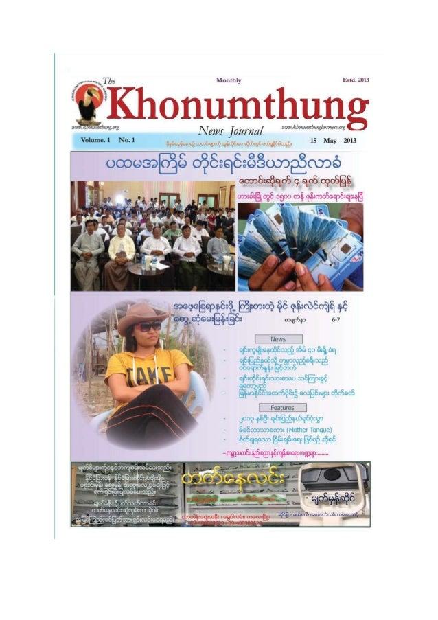 Khonumthung journal vol-1 may