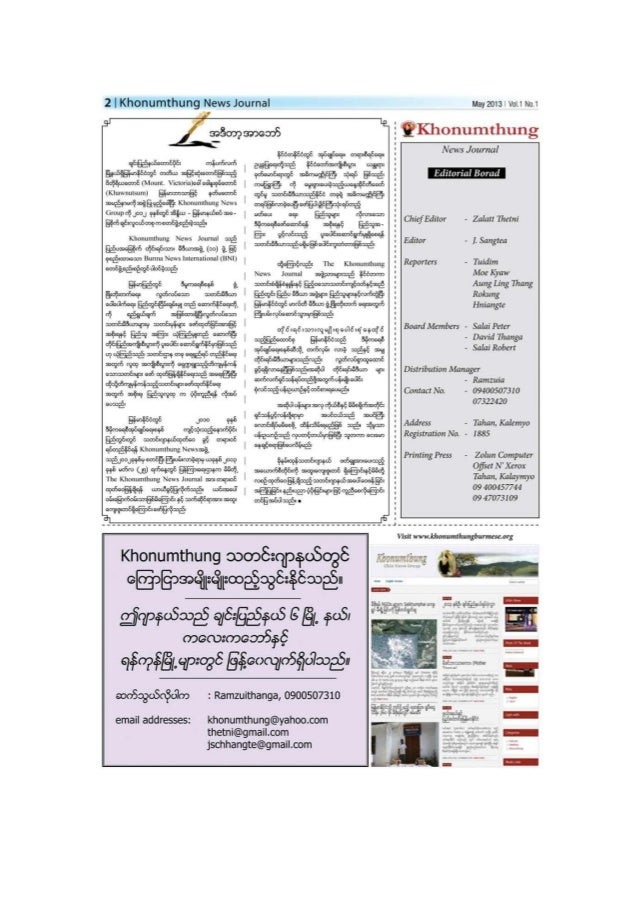Khonumthung journal vol-1 may Slide 2