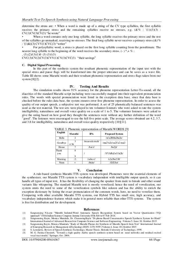 these speech in marathi language Tdil-dc vertical text-to-speech download faq indian language technology proliferation bengali, marathi, tamil, telugu, malayalam, gujarati.