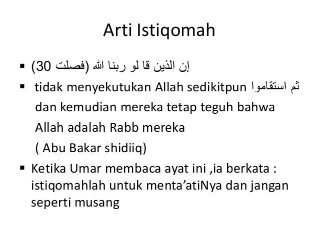 Istiqomah Dan Iman