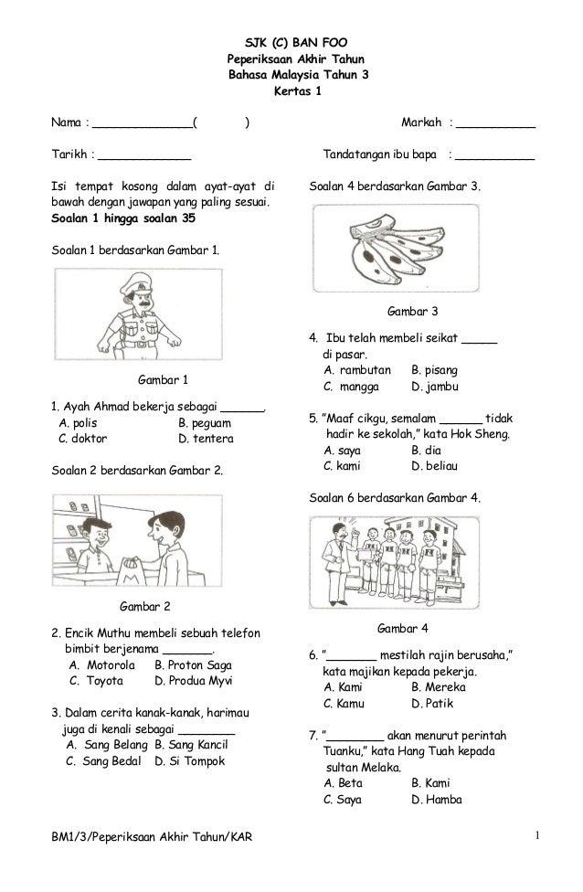 Contoh Kertas Peperiksaan Bahasa Malaysia Tahun 3 Kertas 1