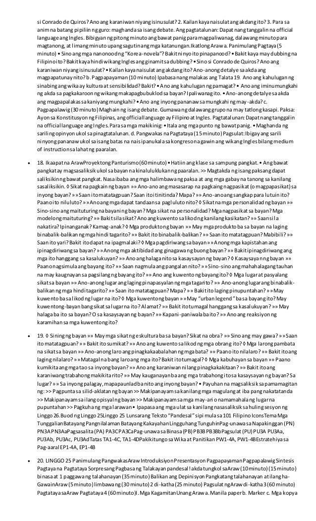 "essay of conrado de quiros Essay first prize: ""micro sense, macro madness"" by conrado de quiros  second  essay special prizes: ""isang munting aklat ng mga gunita"" by  anselmo."