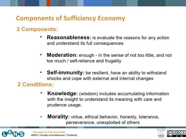 components of economy
