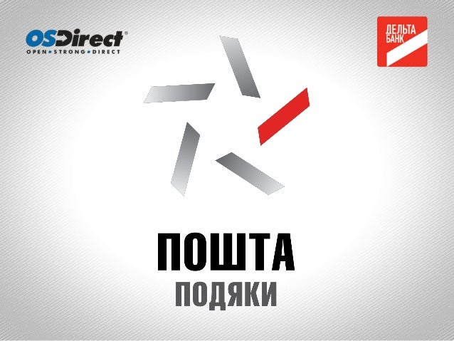 Организована в рамках национальной социальной инициативы Дельта Банка «Благодарность за талант»