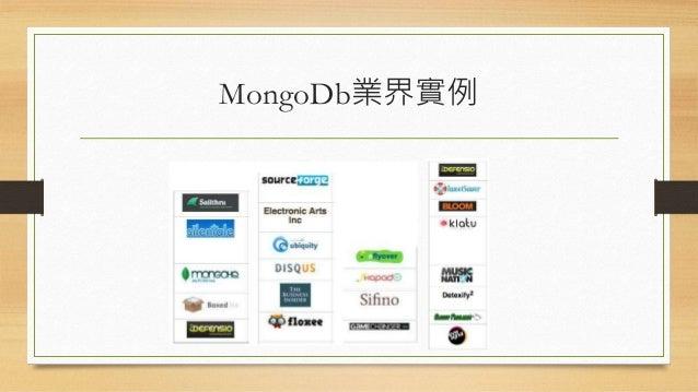 MongoDb業界實例