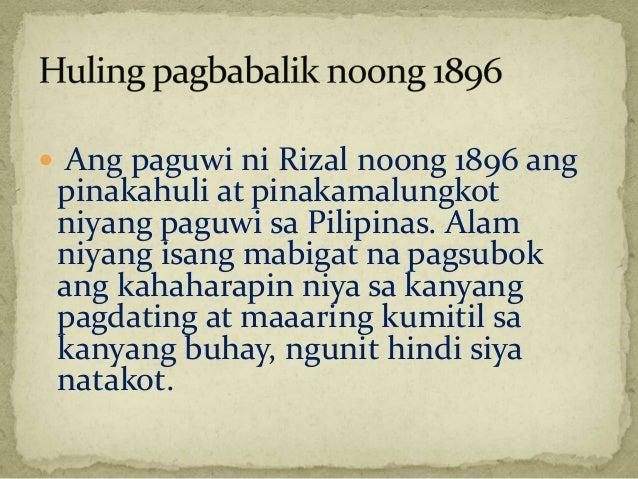 """slogan tungkol kay jose rizal """"nalilimot ng bawat isa sa inyo na habang napag-iingatan ang isang bayan ang  kaniyang wika, napag-iingatan din nito ang katibayan ng kaniyang paglaya,."""
