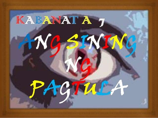 ANG SINING NG PAGTULA