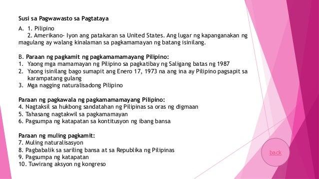 Anu ano ang dating pangalan ng bansang pilipinas 8