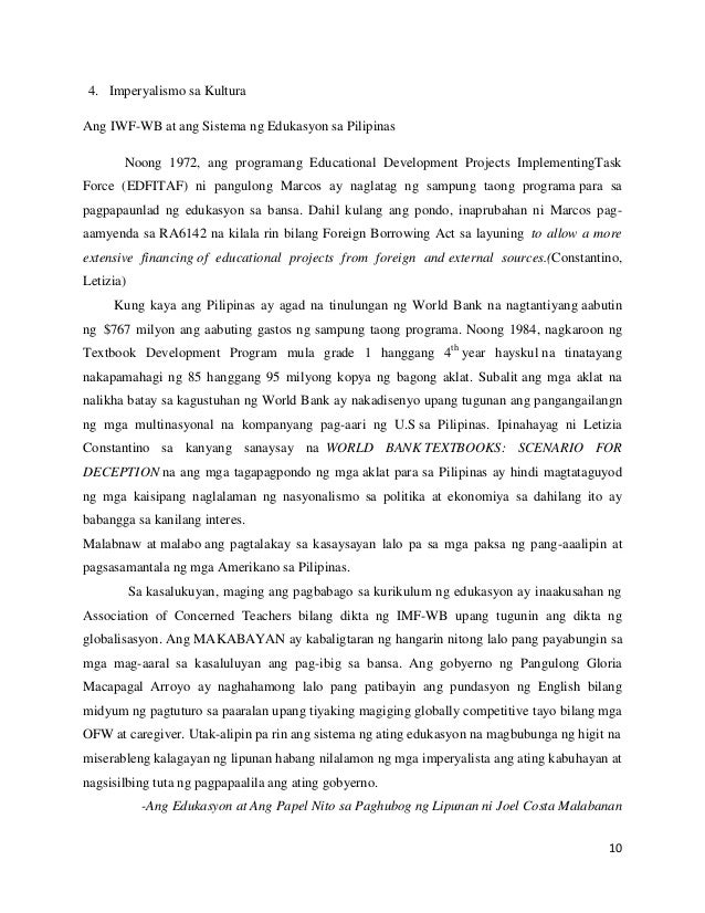 wika natin ang daang matuwid essay tagalog