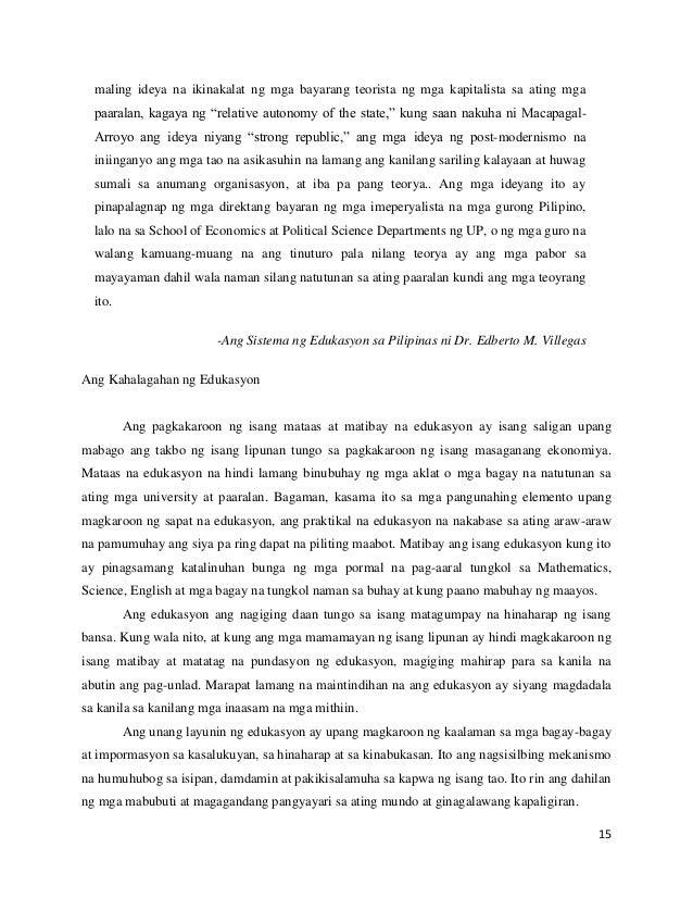 Kaugnay na literatura tungkol sa computer science