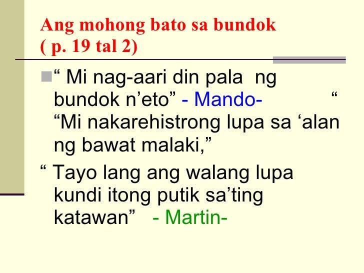 kabanata iii Buod[baguhin] isa-isang nagtungo ang mga panauhin sa harap ng hapagkainan  sa anyo ng kanilang mga mukha, mahahalata ang kanilang pakiramdam.