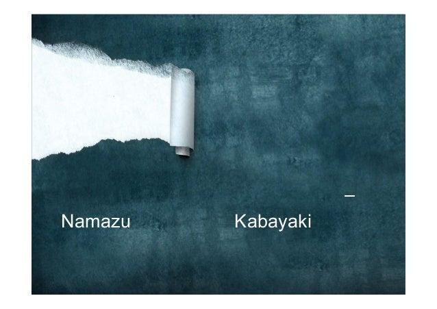日本発の日本語全文検索システム – Namazu を美味しく Kabayaki にする ためにしたあれこれ