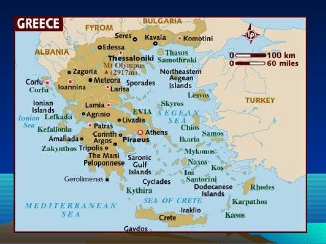 Mapa at athens - 1 part 3