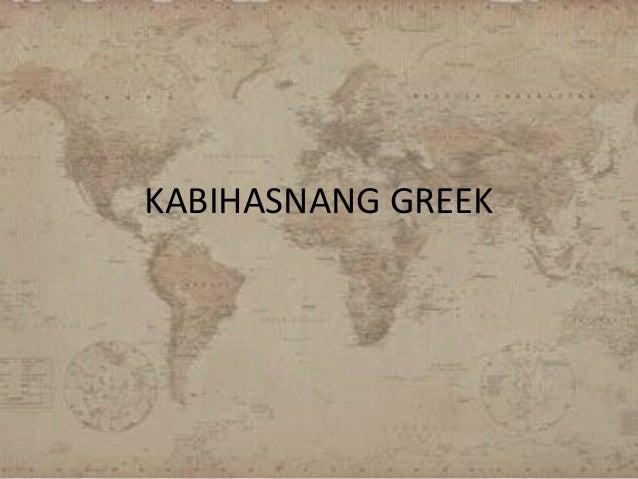 KABIHASNANG GREEK