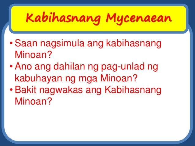 Tag: filipinas