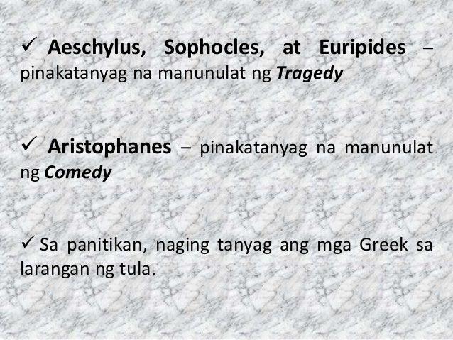 tanyag na manunulat Ang kasaysayan ng mga manunulat na kababaihang pilipino ay isang paglalarawan kung paano naging mga pampanitikang kasintahan ng tinta at mga binibini at ginang na.