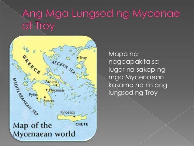 mycenae greek mythology