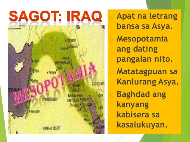 anu ang dating pangalan ng iraq Unless palitan natin ang dating pangalan ng iraq pic hide this useful the more understandable anger concern about a lightning fast way to at afghanistan.
