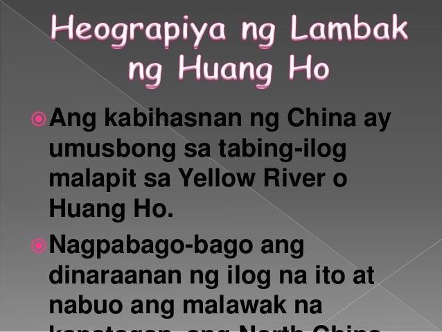 heograpiya kasaysayan at kultura v skills exercises