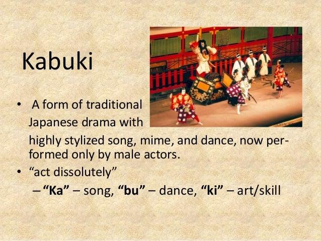 Kabuki of Japan by Group One VIII - Acapulco (1) Slide 2