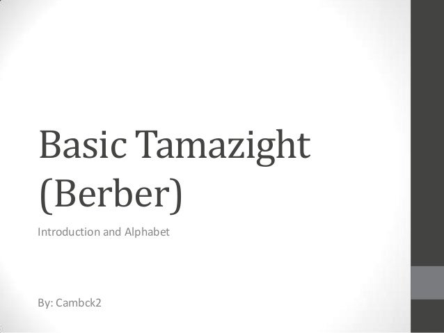 Berber Latin alphabet
