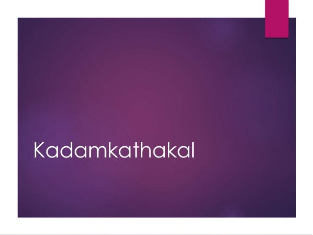 Kadamkathakal