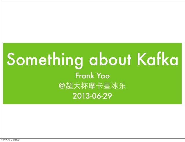 Something about Kafka Frank Yao @超⼤大杯摩卡星冰乐 2013-06-29 13年7月5⽇日星期五