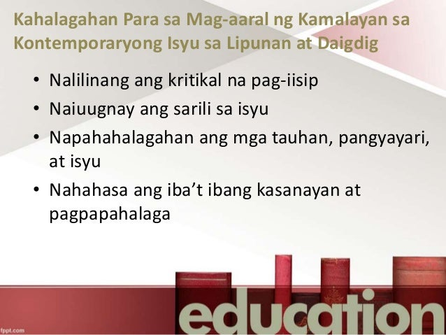 talata ng kahalagahan ng pag aaral Kahalagahan ng pag-aaral o edukasyon tungo sa pag-unlad ng bansa - free download as word doc (doc), pdf file (pdf), text file (txt) or read online for free.