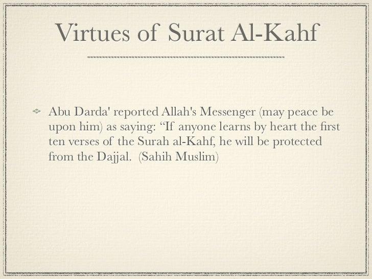 Surah Al Kahf Free Download Pdf