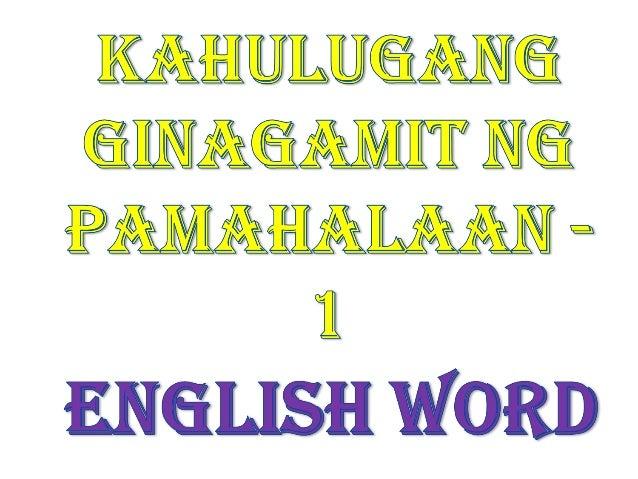 Kahulugang ginagamit ng_pamahalaan_-1