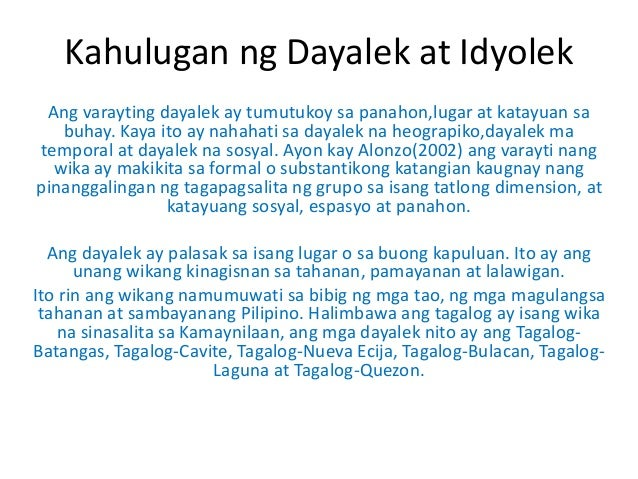 Depinisyon meaning in tagalog