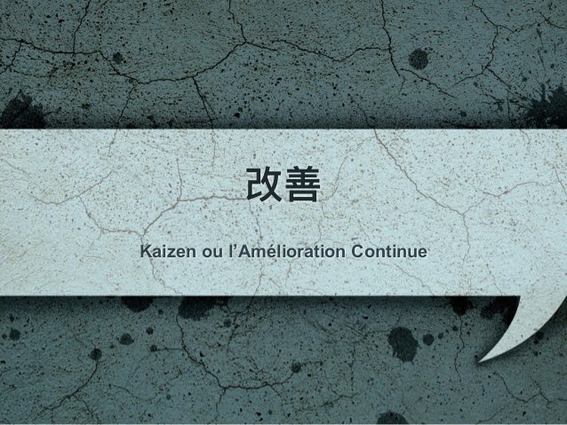 Kaizen ou l'Amélioration Continue
