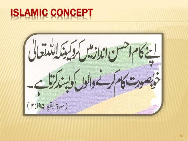 16 ISLAMIC CONCEPT