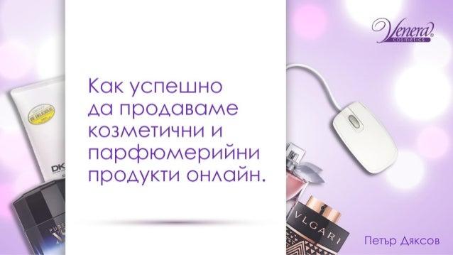 Петър Дяксов
