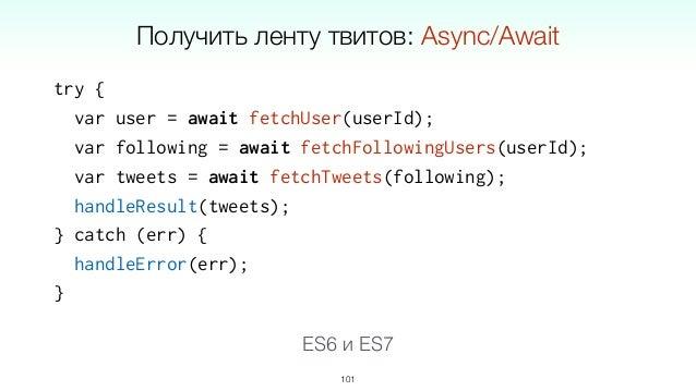 Kefir.fromEvent(window, 'mousemove') .filter(canDraw) .onValue(function(ev) { draw(ev.clientX, ev.clientY) }) .end(); // п...