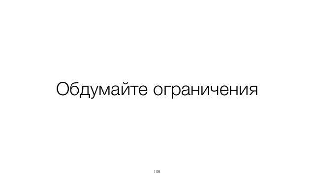 Спасибо! bit.ly/async-js Андрей Саломатин @filipovskii FrontendConf, Москва 21.05.2015