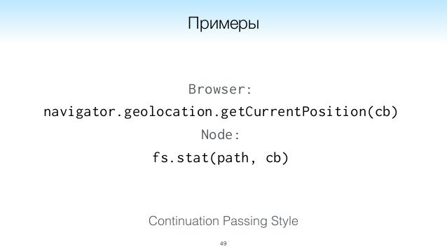 fetchUser(userId, function(err, user) { if (err) { return handleError(err); } fetchFollowingUsers(user, function(err, foll...