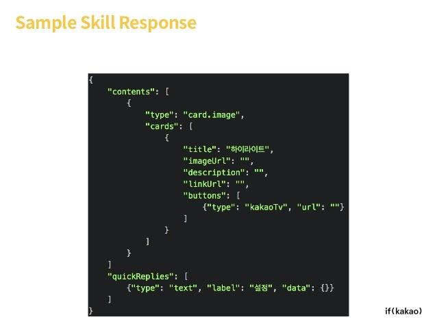 Sample Skill Response