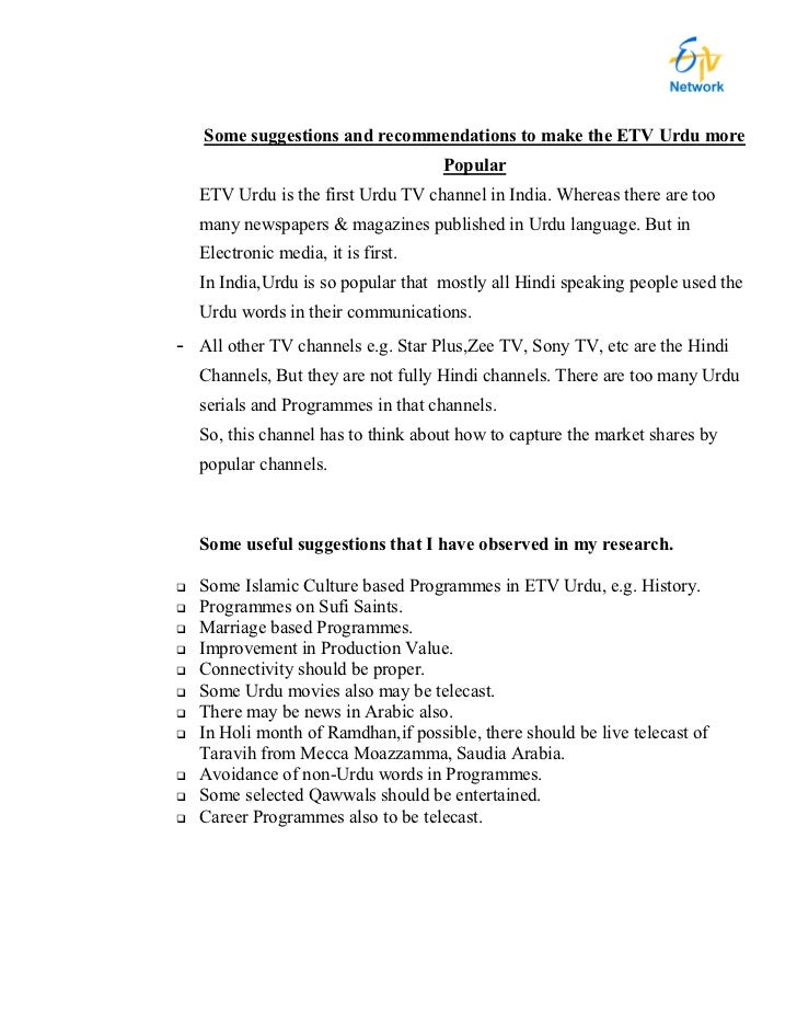 electronic media in urdu language 70 new indian words from telugu, urdu, tamil, hindi and gujarati languages  have  channels that have been licenced by the pakistan electronic media.