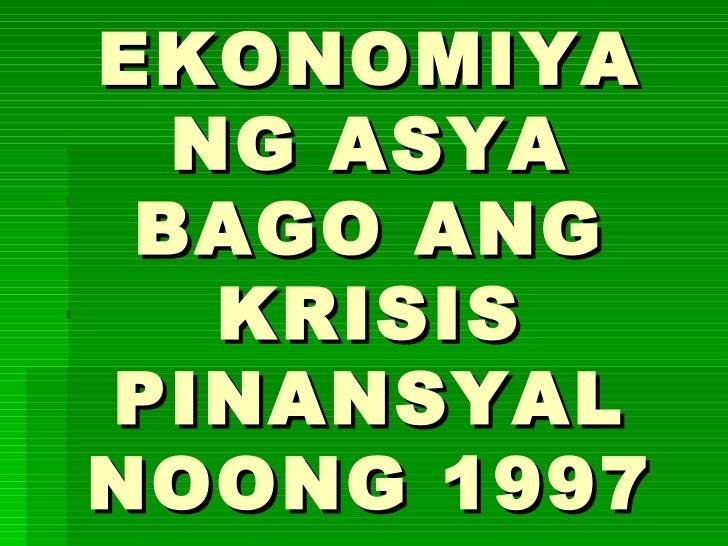 situwasyon ng ekonomiya ng pilipinas sa kasalukuyan Ni marcos ang bansa sa isang malaking krisis na pang-ekonomiya,   sitwasyon sa labas ng bansa tulad ng krisis sa langis noong 1970 at.