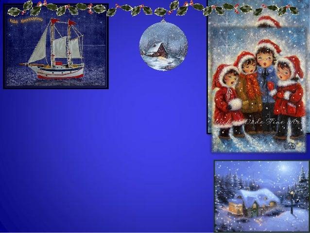 Αλήθεια ποιος δε βγήκε παιδί τις γιορτές να τραγουδήσει τα κάλαντα; Ποιος δεν ξύπνησε πρωί, (καμιά φορά και νύχτα ακόμη, α...