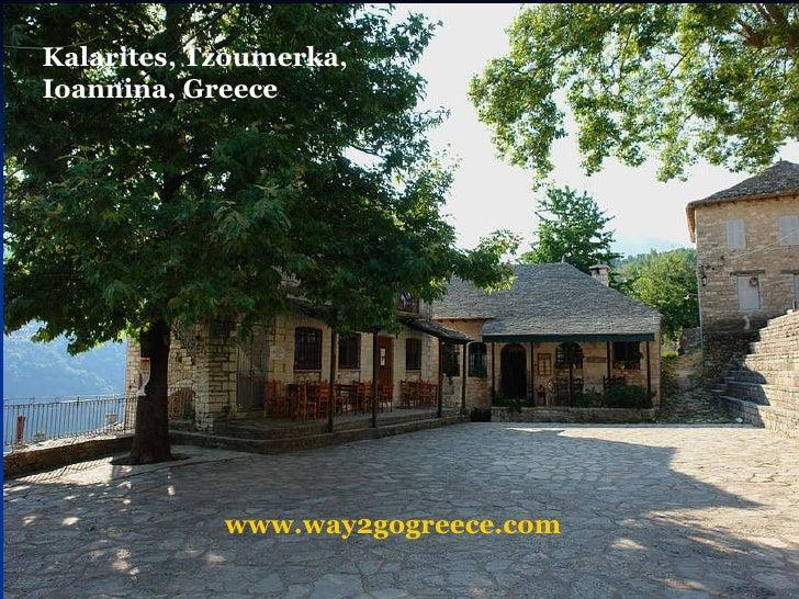 Kalarites, Tzoumerka, Ioannina, Greece www.way2gogreece.com