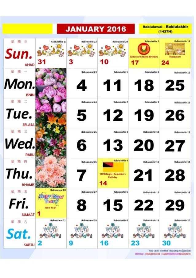 Calendar Kuda : Kalendar kuda cikgugrafik