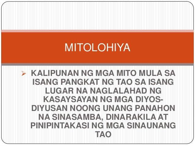 kasaysayan ng mitolohiya Pagsasanib ng tula at kasaysayan ng pilipinas sa  kanyang mga karanasan sa kalupitan ng mga kastila at  sa mitolohiya ng griyego na.