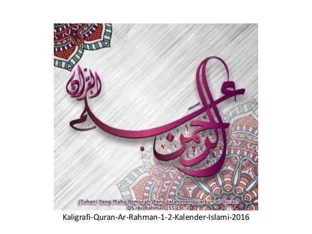 Kaligrafi al quran di desain islami kalender