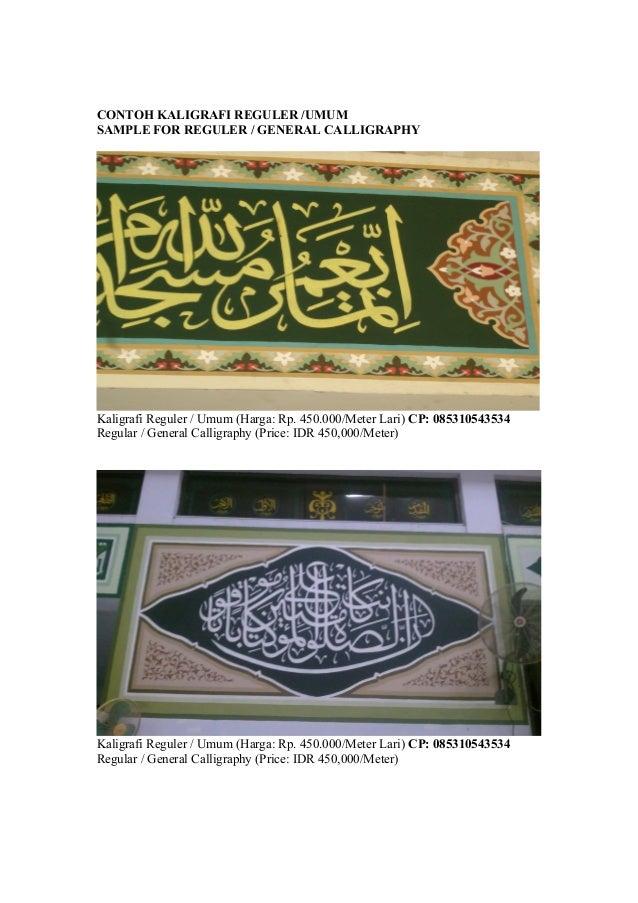 Kaligrafi Masjid Harga Murah Kualitas Bagus Calligraphy