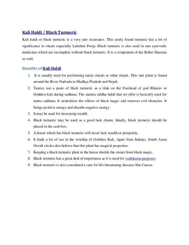 Kali Kitab Ebook