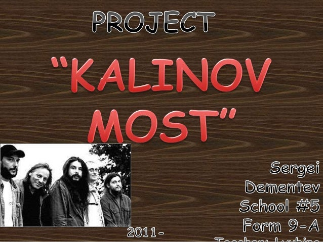 """""""Kalinov most"""" is a popular rock-group in Russia. It is a music group, which was founded in Novosibirsk in 1984. They play..."""